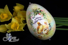 Hand Decorated Easter Egg with Clover, 12cm